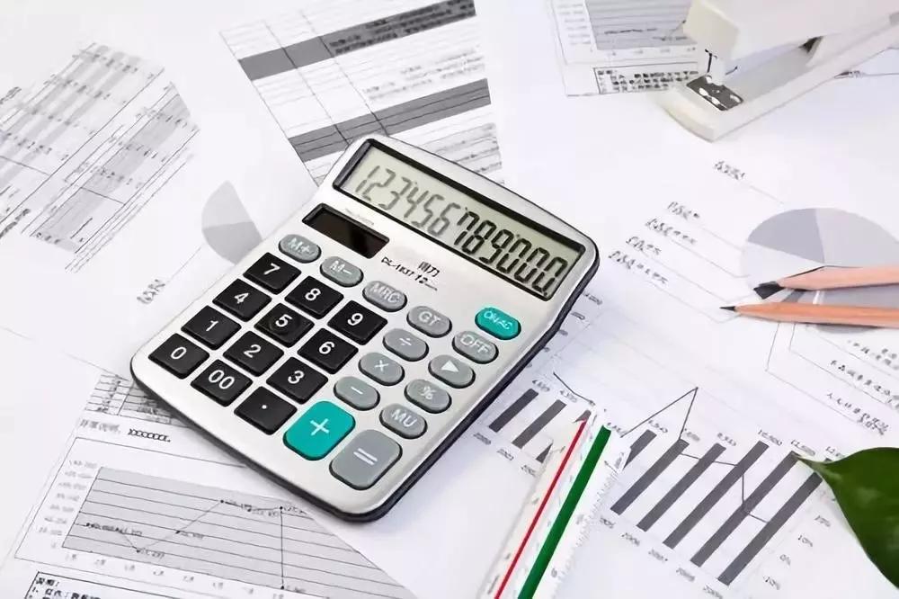 会计计算器算数财务
